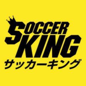 soccer-king